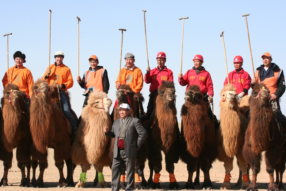 Camel Polo in the Gobi Desert, Mongolia.